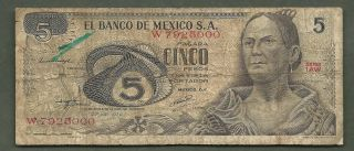 Mexico 5 Pesos 5000 99 Cents Or Less photo