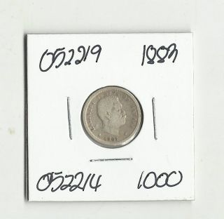 1883 Hawaii Dime - 052219 photo