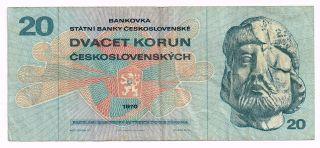 1970 (1971) Czechoslovakia 20 Korun Note - P92 photo
