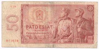 1964 (1965) Czechoslovakia 50 Korun Note - P90b photo