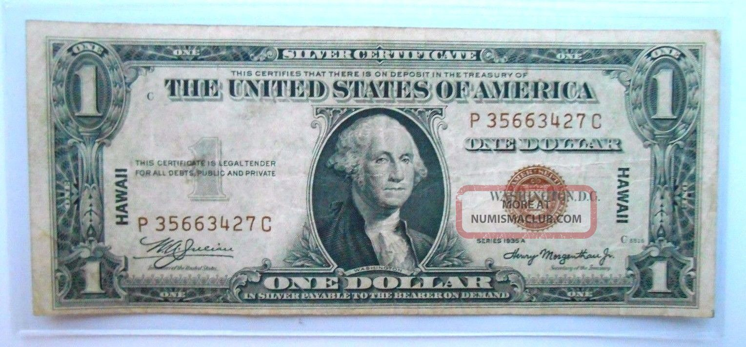 1935-A $1 Small Silver Certificate *Hawaii*