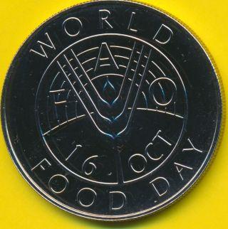 East Caribbean States 10 Dollars 1981 Km 16 Bu