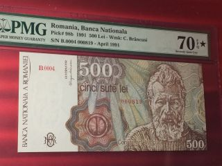 Romania,  1991 500 Lei P 98b Pmg 70 Epq Perfect Note photo