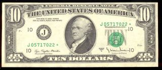 Riotis 4123: Us $10  Star  1977a Kansas City Frn,  F - 2024j photo
