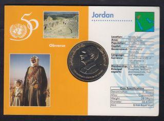 Jordan Coin Comemorativ 5 Dinars King Husein Unc 1995 photo