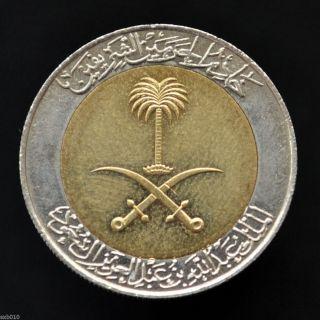 Saudi Arabia Coin 100 Halala 2008.  Km53.  Unc.  Middle East.  Bimetallic photo