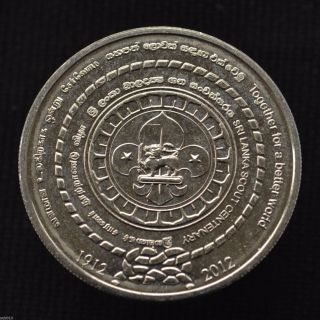 Sri Lanka 2 Rupees 2012 Sri Lanka Scout Centenary.  Commemorative Coin Unc Km189 photo
