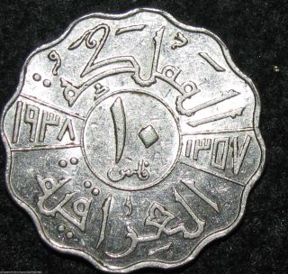 Iraq 10 Fils 1938 Rare Nickel Variety World Coin (combine S&h) Bin - 1847 photo