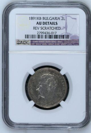 Bulgaria 1891 Rare 2 Leva Silver Coin,  Certified Ngc photo