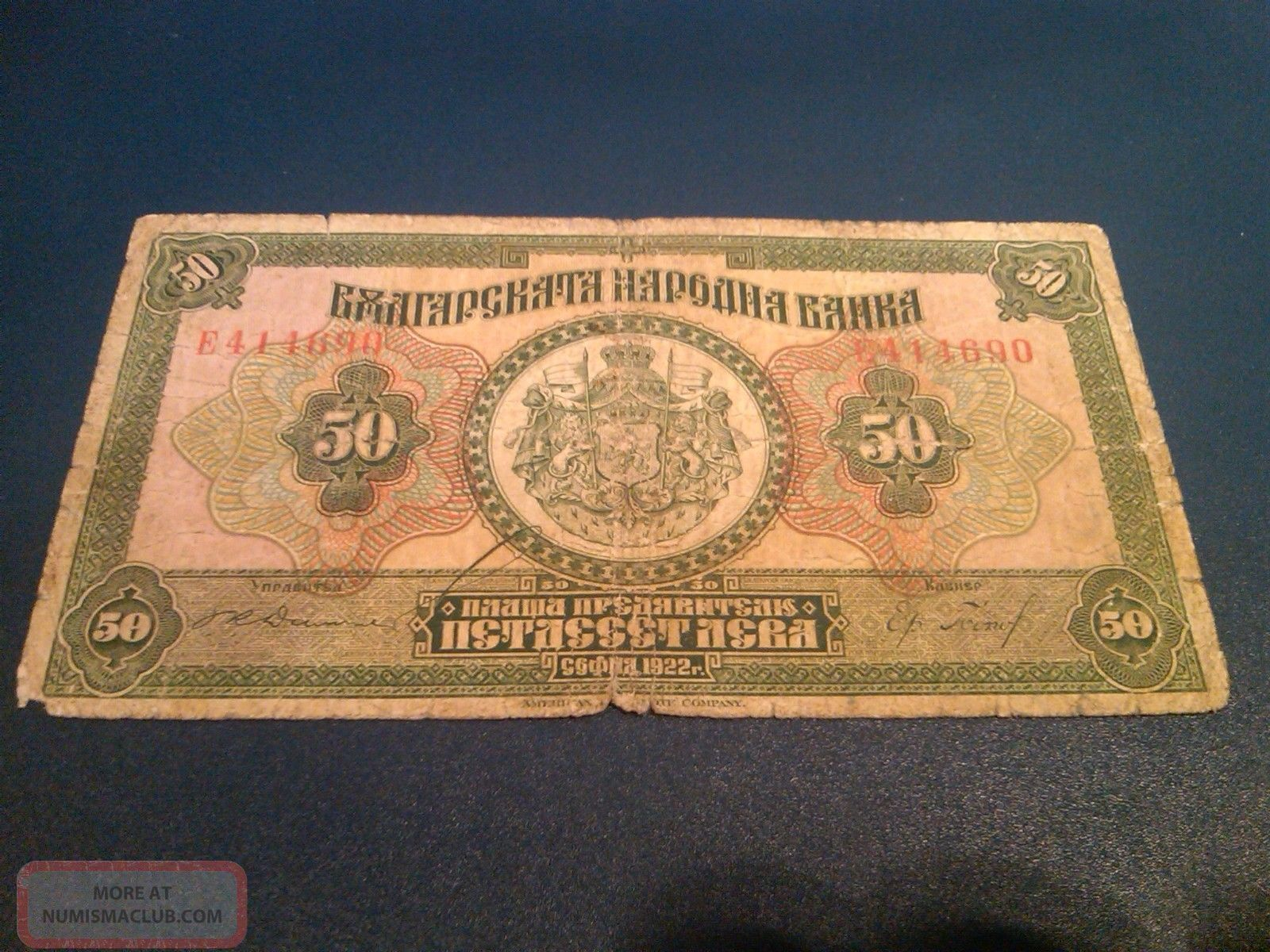Bulgaria - - - - - - 50 Leva 1922 - - - - - - Rrr Europe photo