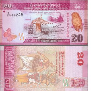 Sri Lanka 20 Rupee Banknote World Paper Money Currency Asia Bill Note 2010 photo