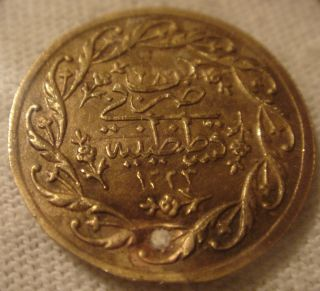 Ottoman Turkey Sultan Mahmut Thin Real Gold Coin photo
