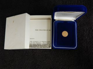 1985 Bahamas $50 Gold Coin W/ Box -