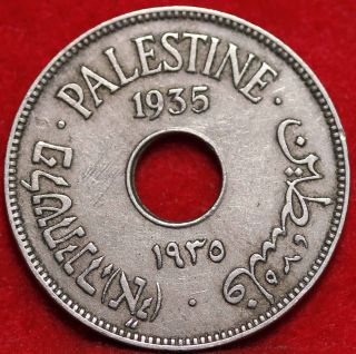 1935 Palestine 10 Mils Foreign Coin S/h photo