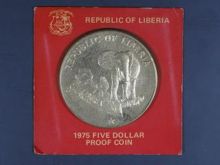 1975 Liberia Silver Proof $5 Dollar photo