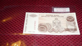 1 Banknote From Croatia Serbian Enclave 1993,  50000000000 Dinara Unc photo