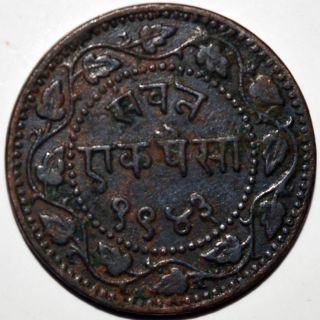 Indian Princely State Baroda Copper Coin Very Rare - 7.  91gm photo