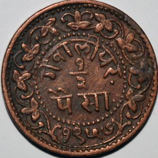Indian Princely State Gwalior Copper Coin Very Rare - 4.  00gm photo