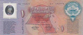 Kuwait 1 Dinar (1993) - Commemorative Polymer Note/pcs1 photo