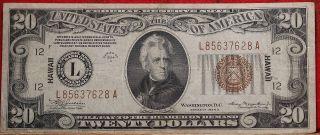 1934 - A U.  S.  $20 Federal Reserve Note photo