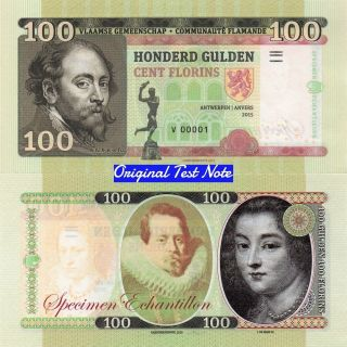 Belgium B100 Gulden Florins Flanders Private Essay Test Note 2015 photo