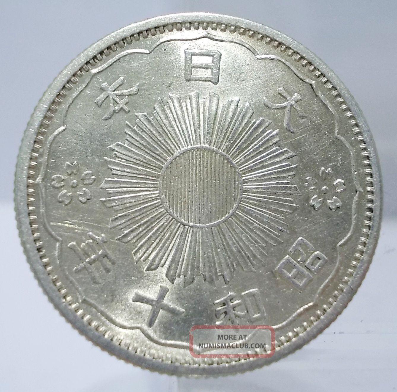 Japan 1935 Showa Yr 10 50 Sen Silver Coin Au