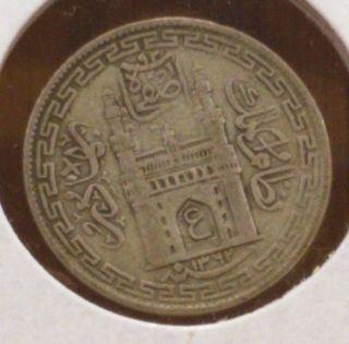 1943 Ah 1362/33 India - Hyderabad 4 Annas Silver Coin,  Y61 photo