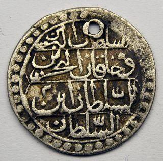 Ottoman Empire 10 Para Ah1223/2 Scarce Silver Coin Istanbul Mahmud Ii photo