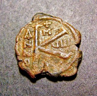 Justin Ii & Empress Sophia In 6th Cent Ad Thessalonica,  Byzantine Emperor Coin photo