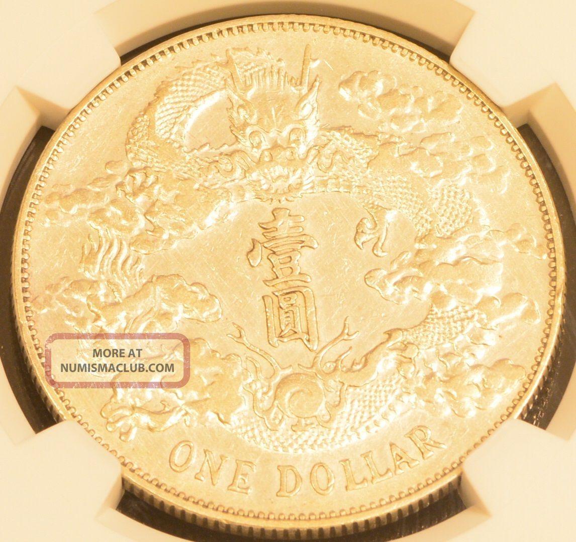 1911 China Empire Silver Dollar Dragon Coin Ngc Y 31 Au