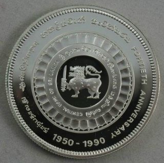 Sri Lanka 500 Rupees 1990 Silver Proof Central Bank photo