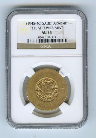 Saudi Arabia Gold 4 Pounds (1945 - 46) Philadelphia Ngc Au 55 - 0.  9419 Agw photo