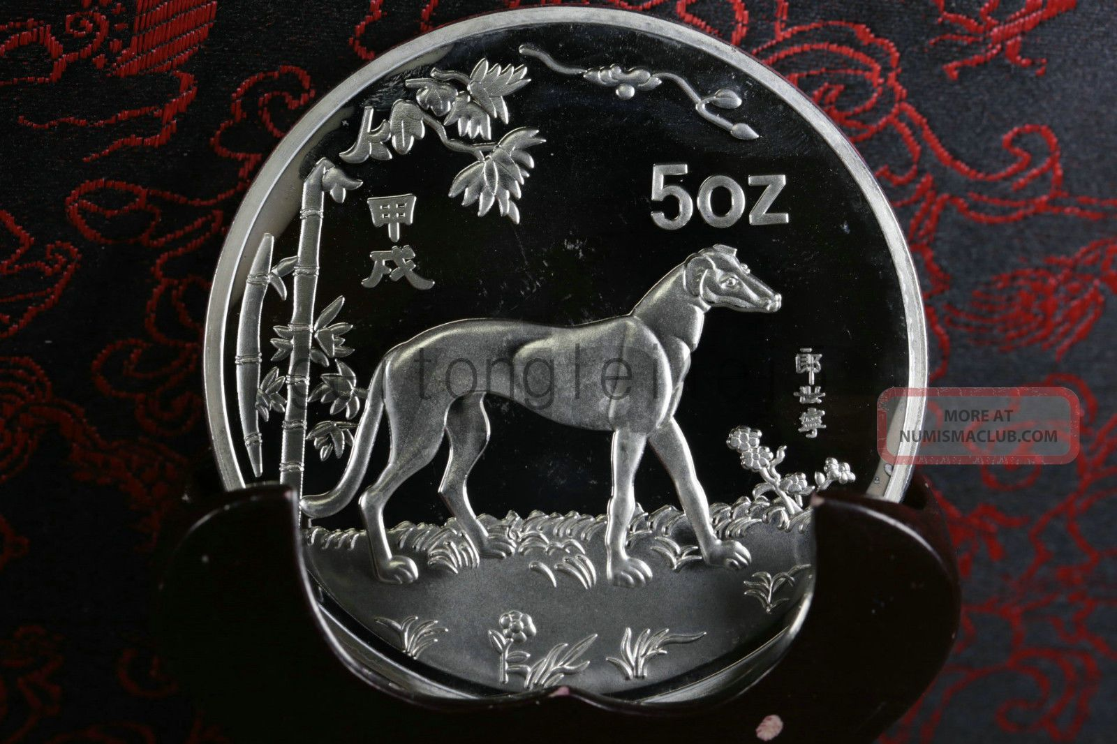 Chinese 1994 Zodiac Year Dog 5 Oz  999 Silver Lunar Series Y5