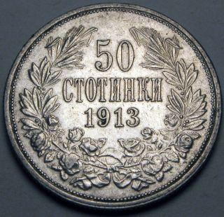 Bulgaria 50 Stotinki 1913 - Silver - Ferdinand I.  - Vf - 1426 猫 photo