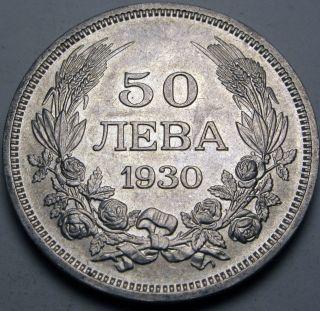 Bulgaria 50 Leva 1930 - Silver - Boris Iii.  - Xf - 1433 猫 photo