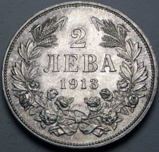Bulgaria 2 Leva 1913 - Silver - Ferdinand I.  - Aunc - 1431 猫 photo