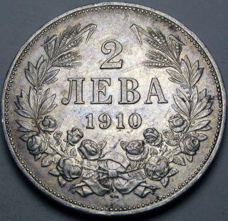 Bulgaria 2 Leva 1910 - Silver - Ferdinand I.  - Vf,  - 1430 猫 photo