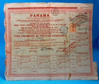 1893 Historic Stock Certificate French Panama Canal photo