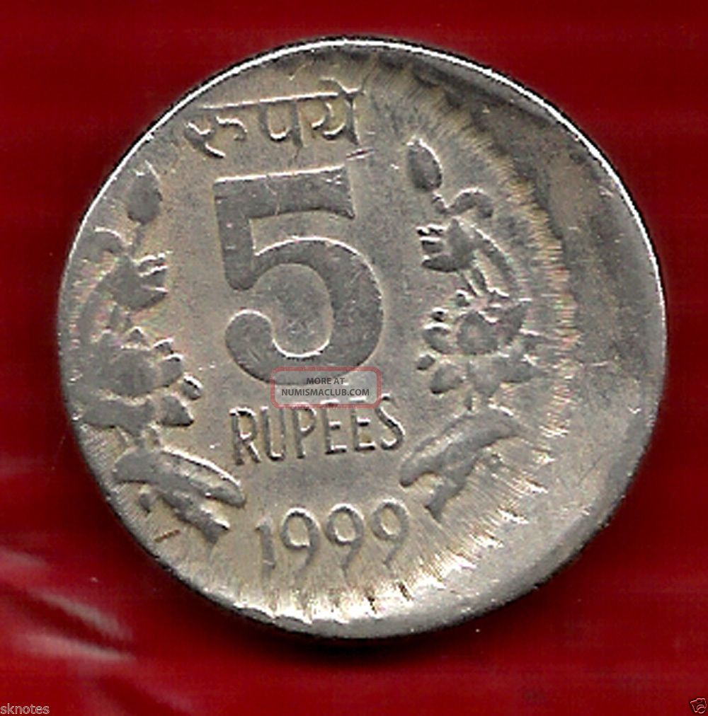 Republic India Rs.  5 Rupees Massive Die Shift Error Coin Coins: World photo