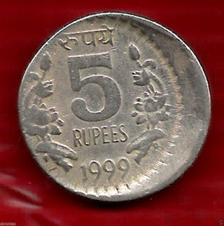 Republic India Rs.  5 Rupees Massive Die Shift Error Coin photo