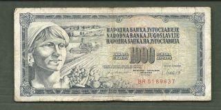 Yugoslavia 1981 1000 Dinara 9837 99 Cents photo