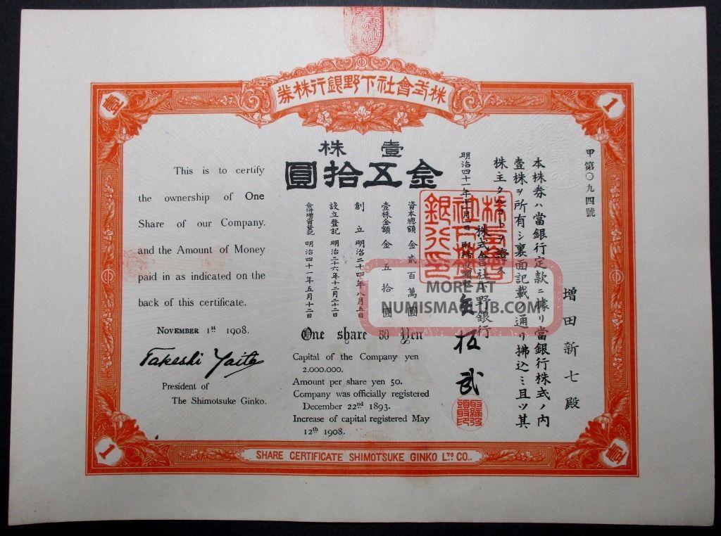 Japan Stock Shimotsuke Bank Co. ,  Ltd.  1908 Stocks & Bonds, Scripophily photo