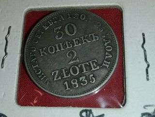 Rare 1835 Poland 2 Zlote - 30 Kopeks Xf Extra Fine Toned Ungraded Silver Coin photo