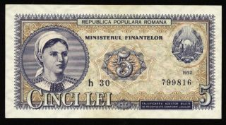 V020 Romania 5 Lei 1952 P 83 Blue Serial Banknote Unc photo