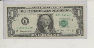 Crisp Au,  1963 - B $1