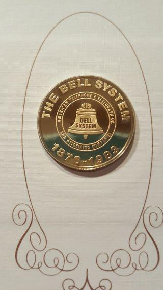 Bell Atlantic Commemorative Destiny Coin photo