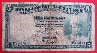 1926 Albania Banknote 5 Franka Ari photo