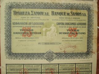 Greece,  Greek - Bank Of Samos - 25 Shares 1925 Very Rare photo