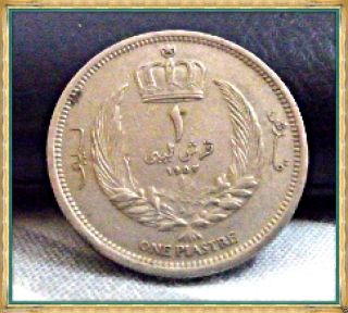1952 Libya Libyan 1 Piastre Idris Coin Almost Unc photo