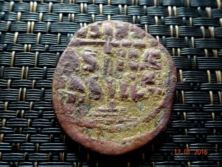 Romanus Iii 1028 - 1034 Ad Class B Anonymous Follis Constantinople photo